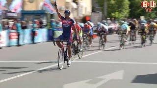 Міжнародна велогонка «Тур України»
