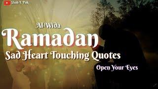 Jumma Tul Wida Mubarak | Last Ramzan Jumma Mubarak 2019 |Mah e Ramadan Alvida 2019Status|Eid Mubarak