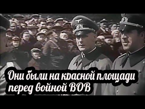 Что увидели офицеры Вермахта в Москве на параде 1 мая 1941г и почему Гитлер был доволен их докладом?