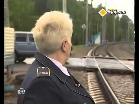 ДТП поезда и машины  Украинский неохраняемый переезд.  Keep it Real