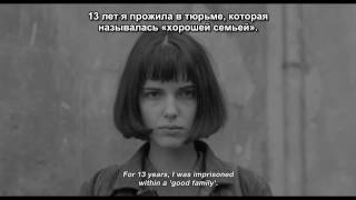 Я, Ольга Гепнарова_русс. субтитры