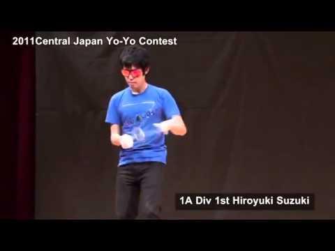 Central Japan Yoyo Contest 2011 1A 1st Hiroyuki Suzuki (Alternative Music)