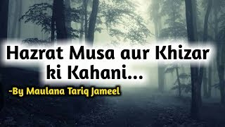 free mp3 songs download - Khizar mp3 - Free youtube