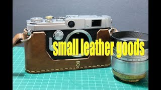 making a simple leather camera half case