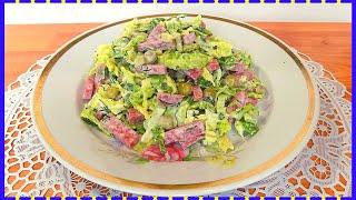 Вкусный и простой салат за 15 минут из савойской капусты