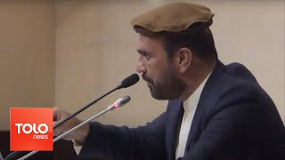 Lawmaker Assaults Durrani In Wolesi Jirga/پاسخگویی سه وزیر در مجلس و حملۀ یک وکیل بر وزیر