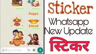 Download Whatsapp Stickers Diwali Dhamaka Whatsapp Emoji
