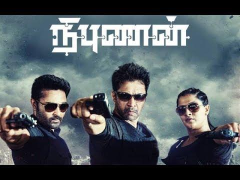 Nibunan Tamil Movie   Latest Tamil Movie  ...
