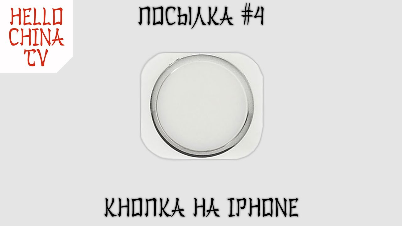 инструкция для iphone 5