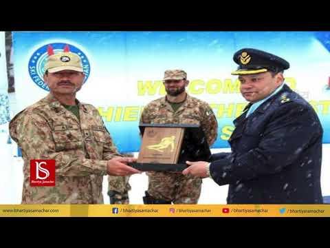 Lt Gen Asim Munir बने पाकिस्तानी खुफिया एजेंसी  ISI के नए Director General | Bhartiya Samachar