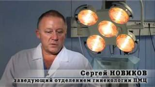Клиника лечения бесплодия полного цикла(Перинатальный Медицинский Центр - Диагностический центр