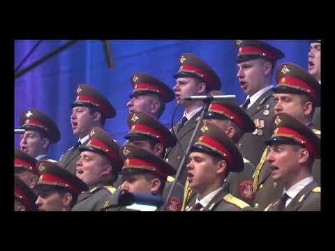 Eurasian Cultural Center presents: The Alexandrov Red Army Chorus in USA