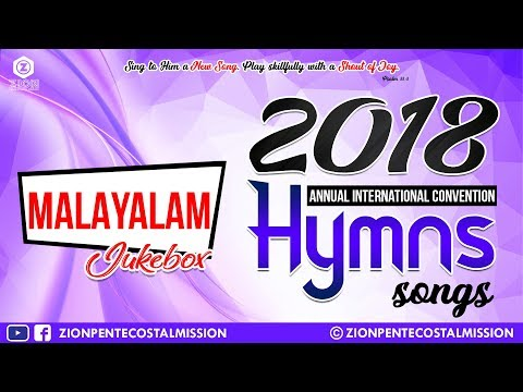 TPM Songs | 2018 | Malayalam | Annual International Convention 2018 | Jukebox | The Pentecostal