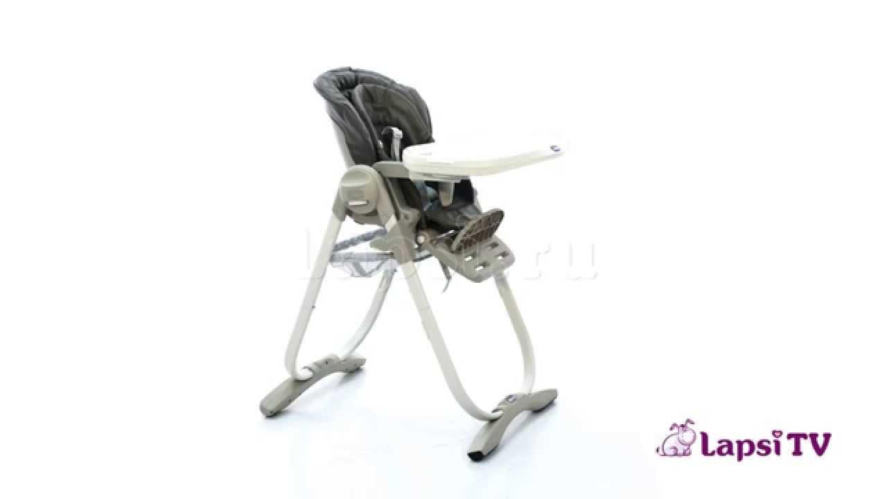 стул для кормления Chicco Polly Magic чикко поли мэджик Youtube