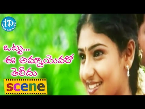Ottu Ee Ammayi Evaro Teledu Movie Scenes - Monika Searches For Aditya Om    Keerthi Chawla