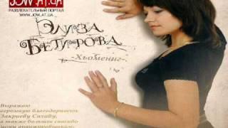Элиза Бетирова - Хьо вицвелла [www.jOw.at.ua]