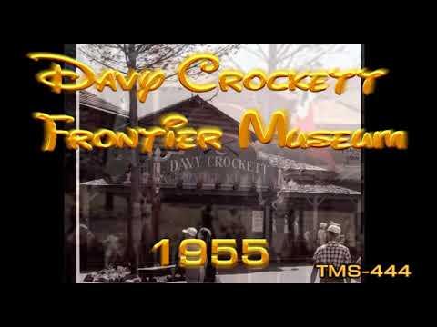 Youtube Davy Crockett Frontier Museum