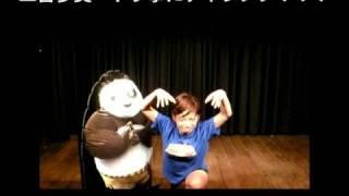 【秋の動画収穫祭「特別部門」】二宮歩美のトラ拳 二宮歩美 動画 25