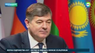Олег Панкратов о первых результатах интеграции Кыргызстана в ЕАЭС