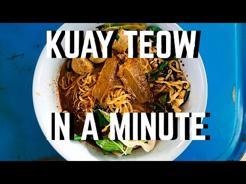 Kuay Teow (Boat Noodles), The Versatile Thai Street Food | Thai Food | In A Minute |