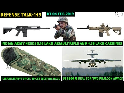 Indian Defence News:Indian army needs 8.16 lakh Rifle & 4.58 lakh Carbine,Sleeping Bags For ITBP,SSB