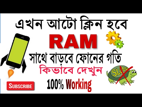 How to clean RAM automatically on your Android device || 2017( 100 % working)