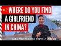 Where Do You Find A Girlfriend In China ? Shenzhen
