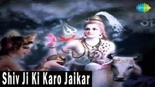 Shiv Ji Ki Karo Jaikar - Jai Shiv Shankar | Anup Jalota