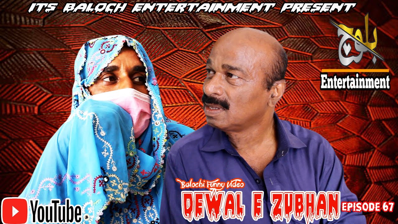 Download Dewal E Zubhan |Episode 67 |Balochi Funny Video|2021#basitwafa