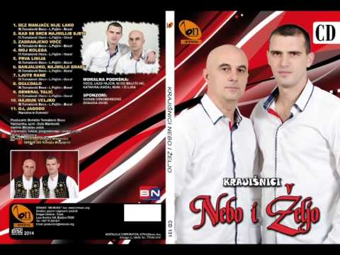 Krajisnici Nebo i Zeljo - General Talic (Audio 2014) BN Music