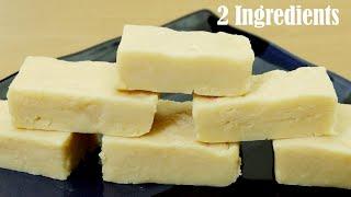 Easy Milk Barfi Recipe – Milk Cake – Dessert Recipe
