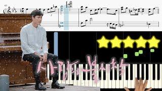 Download lagu Ri Jeong Hyeok's Piano (리정혁 연주곡) - Piano for Brother (형을 위한 노래) [사랑의 불시착 삽입곡] 《Piano Tutorial》 ★★★★★