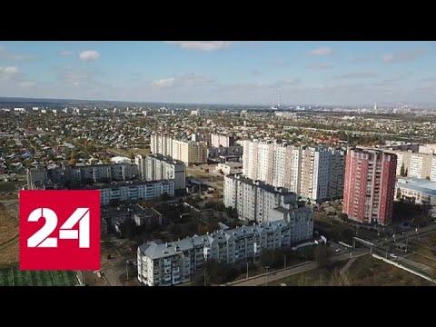 Невиномысск преобразился: в город стали возвращаться уехавшие на заработки жители - Россия 24