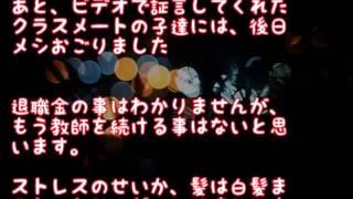 関連動画おすすめチャンネル 【スカッとする話 修羅場】生徒会の主任担...