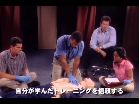 EFR  Primary and Secondary Care - 1 コースイントロダクション