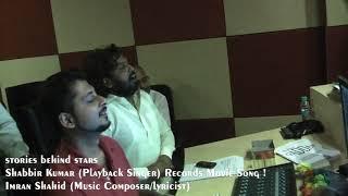 STORY BEHIND THE SONG | LIVE | STUDIO | Shabbir Kumar (Playback singer) | Bollywood On Air