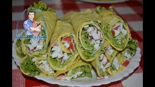 Очень вкусный и нежный салат в яичных блинчиках