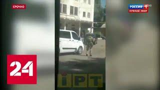 Появилось видео с места захвата заложника в Полтаве. 60 минут от 23.07.20