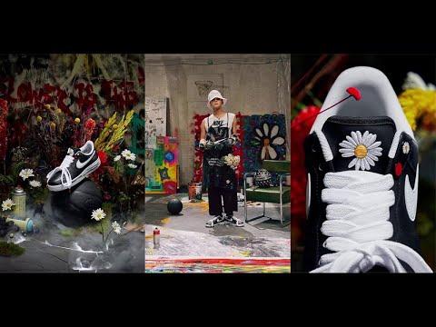 #2 Para Noise - Nike x Peaceminusone - G-Dragon IG Updated