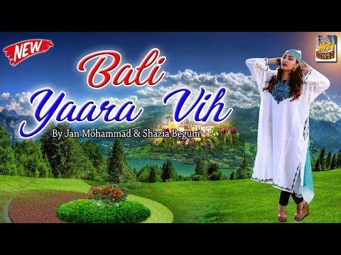 Bali Yaara Vih || Latest Kashmiri Song 2015 || Mohammad & Shazia Begum