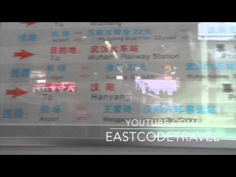 Wuhan Tianhe Airport   bus service route