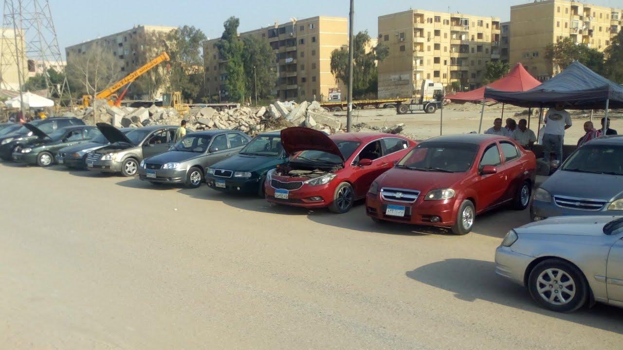 اسعار السيارات المستعملة فى مصر 2020 وازاى تحمى نفسك من النصب وانت بتشترى 👀⁉