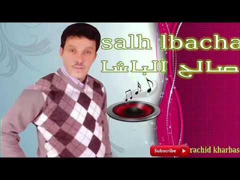 2009 LBACHA MP3 SALH TÉLÉCHARGER