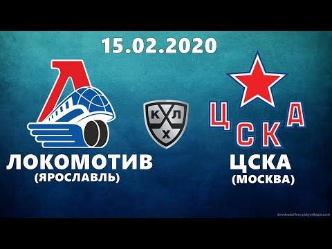 ЛОКОМОТИВ - ЦСКА (15.02.2020) ХОККЕЙ NHL 09 МОД LordHockey