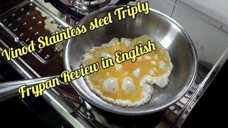 Vinod Platinum Triply stainless steel Frypan review in English Small stainless steel frypan 20cm