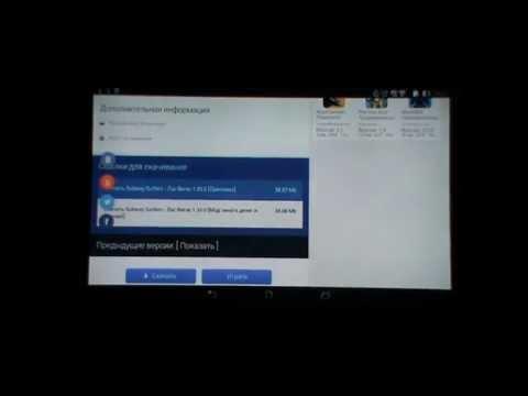 Скачать взломанные игры и приложения для андроид телефона