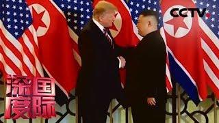 《深度国际》 20191228 美朝博弈 对话或对峙?| CCTV中文国际