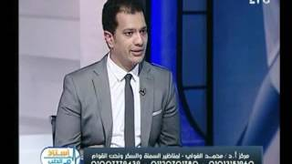 برنامج استاذ في الطب | مع شيرين سيف النصر ود.محمد الفولي حول طرق إنقاص الوزن -9-8-2017
