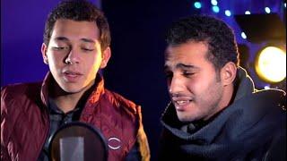 Download Mohamed Tarek & Mohamed Youssef - nasheed 2018 Medly sholawat | محمد طارق و محمد يوسف - ميدلي اناشيد
