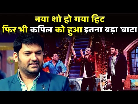 Why Did Kapil Sharma Decrese His Fees For 'The Kapil Sharma Show' || You Should Know The Reason